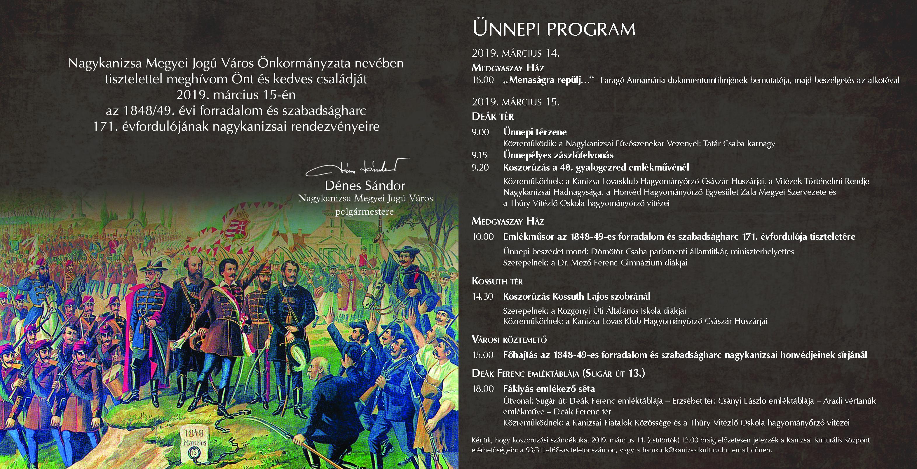 Emlékműsor az 1848-1849-es forradalom és szabadságharc 171. évfordulója tiszteletére