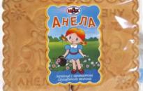 Nébih: visszahívtak egy orosz eredetű kekszet