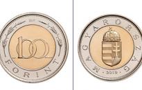 Hamarosan forgalomba kerülnek az új 100 forintosok