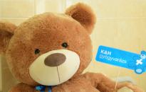 Csodálatos gyógyulások történeteit várja a 15 éves K&H gyógyvarázs