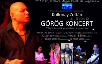 Kollonay Zoltán -  Görög koncert