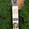 Tisztelgés Kaán Károly munkássága előtt, fotó: Bakonyi Erzsébet
